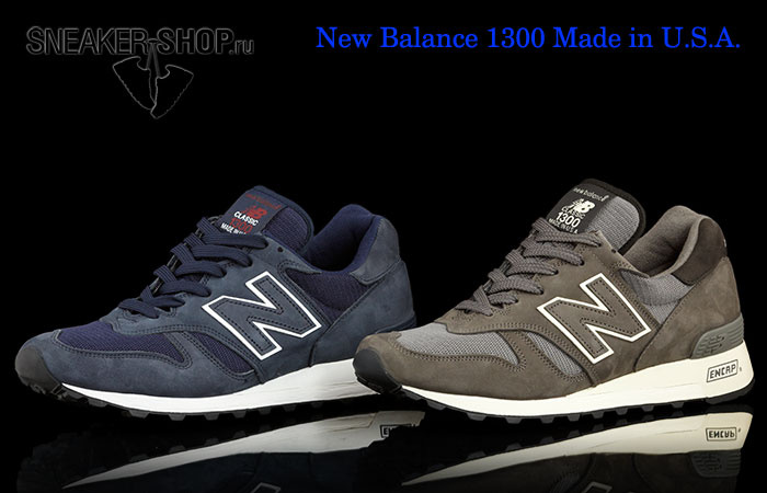 new balance m1300dg