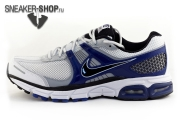 Air Max Moto Plus 8 (Продано)