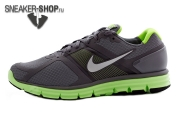 Nike Lunarglide Plus (Продано)