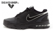 Nike Air Max Edge 10 Plus Sl (Продано)