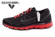 Nike Dual Fusion St (Продано)