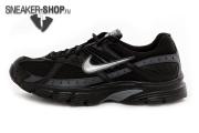 Nike Xccelerate (Продано)