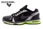 Nike Air Visi Strong Tr (Продано)