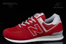 New Balance 574 Classic Essential Pack