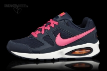 Air Max Chase (GS) (Продано)
