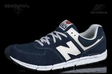 New Balance 574 MINIMUS