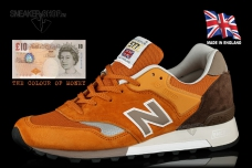 New Balance 577  -MADE IN ENGLAND- ENGLISH TENDER PACK