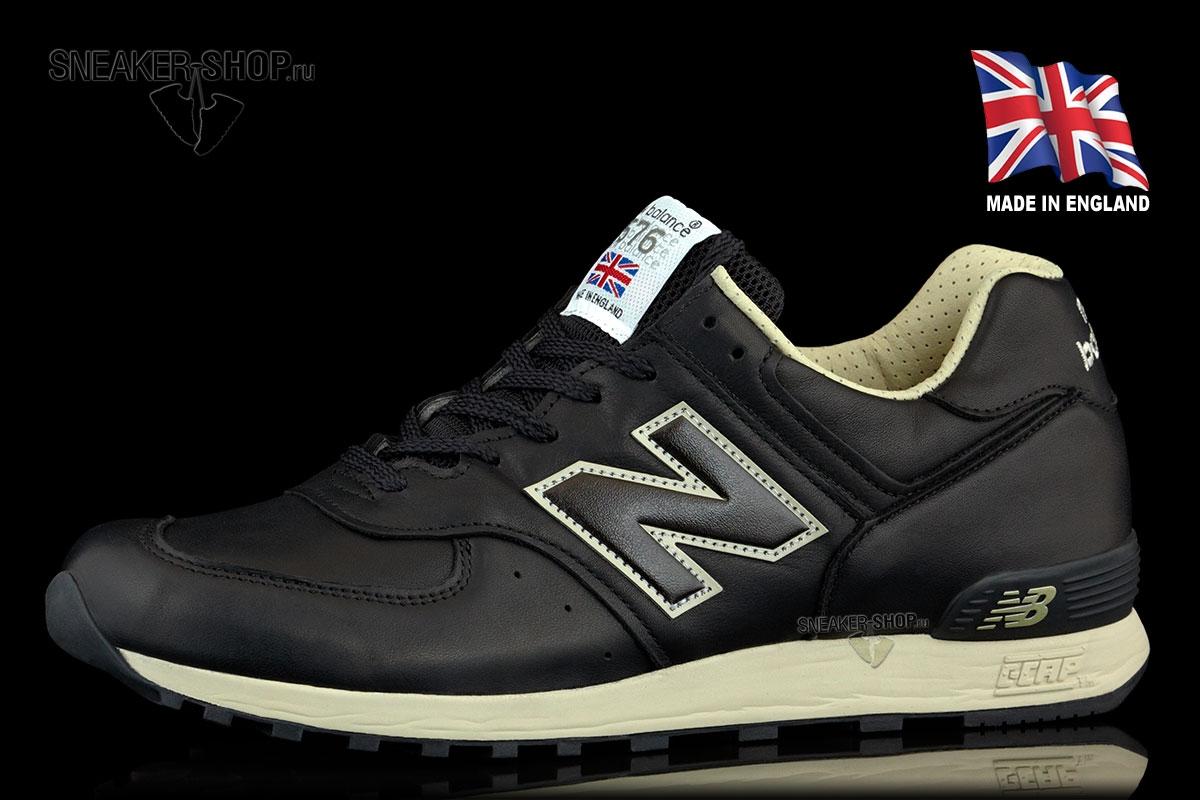 84f681de11fd кроссовки New Balance M576KCP Сделаны в Англии купить в интернет ...