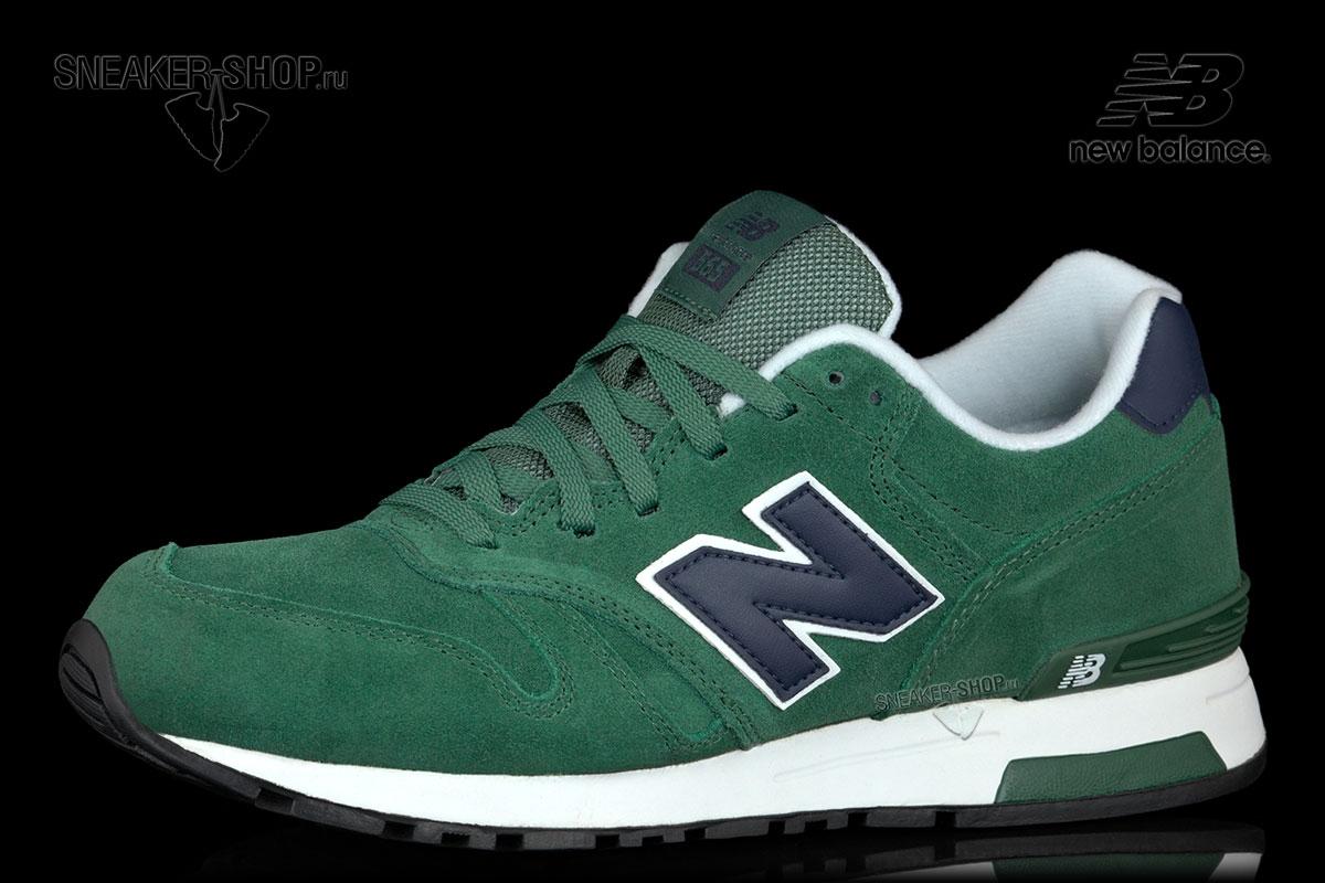 new balance 565 green