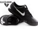 Nike Zoom Articulate Sc Lea