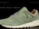 Saucony Grid SD Boston Public Garden арт.70263-2
