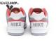 Nike Delta Force