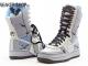 Nike Air Force 1 SPRM