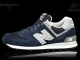 New Balance ML574EPG