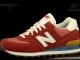 New Balance ML574COR Red/Turq (70'S)