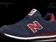 New Balance M373SRN
