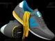 Кроссовки New Balance U410MGBY
