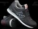 Кроссовки New Balance ML574LLN