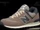 Кроссовки New Balance ML574VGN Classic