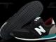 Кроссовки New Balance U420SNGR
