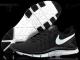 кроссовки Nike Free Trainer 5.0