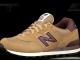 кроссовки New Balance ML574VCI