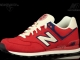 New Balance ML574RUP