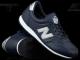 Кроссовки New Balance U395NSW