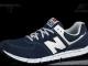 New Balance MNL574A2 MINIMUS