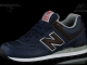 New Balance ML574NG