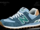 New Balance ML574PIA CANVAS